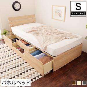 チェストベッド シングル 木製 フランスベッド社製薄型高密度連続スプリングマットレス付き パネル型 引き出し4杯 BOX構造|ioo
