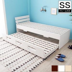 8/16〜8/20プレミアム会員5%OFF! 親子ベッド セミシングル 木製 ベッドフレームのみ パネル型 すのこ 2段 キャスター 収納|ioo