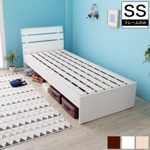 10/15限定プレミアム会員10%OFF★ すのこベッド セミシングル 木製 ベッドフレームのみ パネル型 すのこ 耐荷重150kg|ioo