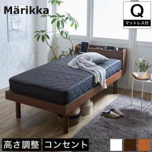 8/16〜8/20プレミアム会員5%OFF! ベッド Marikka(マリッカ) ポケットコイルマットレス付 クイーン 【高さ調節可能|ioo