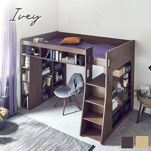 ロフトベッド ハイタイプ Ivey 充実の棚収納付きベッド ベッド下収納 シングル シェルフ  木製...
