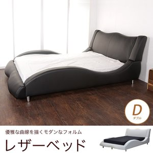 レザーベッド  ダブルベッド PVCレザー  ダブル レザー ベッド フロアベッド 脚付きベッド フレームのみマットレス別売|ioo