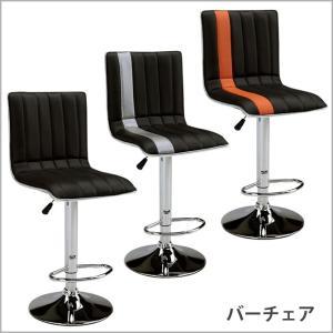 バーチェア カウンターチェアー 椅子 カーシートスタイル 背もたれ付き ハイスツール PU素材 合成皮革 昇降式 高さ調整可能|ioo