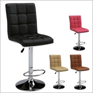 バーチェア カウンターチェアー 椅子 背もたれ付き 格子状キルティング ハイスツール PU素材 合成皮革 昇降式 高さ調整可能|ioo