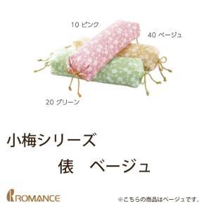 6/25限定プレミアム会員10%OFF! 俵 ベージュ 小梅シリーズ 京都  ロマンス小杉|ioo