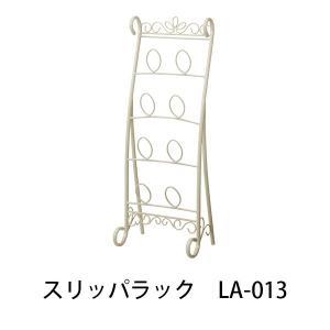 スリッパラック LA-013  幅28cm  ララシリーズ  スリッパ入れ  玄関収納  女の子部屋  ガーリー  スチール|ioo