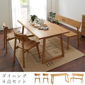16日〜19日プレミアム会員5%OFF★ ダイニングテーブルセット 4点 テーブル ベンチ チェア2脚 オーク無垢材 木製 ダイニングテーブルセット|ioo