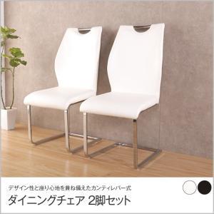 近未来的デザインのダイニングチェア 2脚セット おしゃれ モダン ダイニングインテリア キッチンチェア 食卓椅子 食卓チェア ハイバックタイプ PVCレザー|ioo