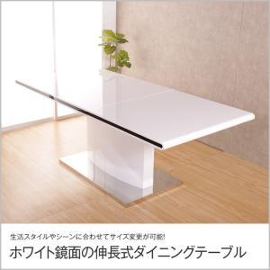 近未来的デザインの伸長式ダイニングテーブル 幅160cm〜200cm おしゃれ モダン ダイニングインテリア 食卓テーブル 鏡面加工仕上げ 鏡面仕上げ ツヤ加工|ioo