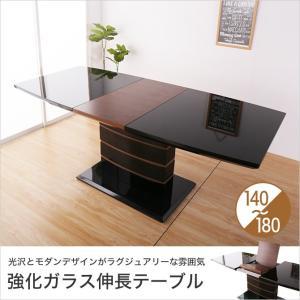 ダイニングテーブル 伸長式 おしゃれ 伸長式ダイニングテーブル 伸長式テーブル 伸長ダイニングテーブル 伸長テーブル 強化ガラステーブル モダン ioo
