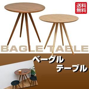 円形ダイニングテーブル BAGEL TABLE 「ベーグルテーブル」の写真