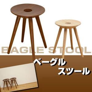 6/25限定プレミアム会員10%OFF! 木製円形スツール BAGEL STOOL 「ベーグルスツール」 ioo