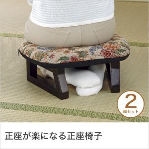 正座椅子 2脚組 大判サイズ 和風座椅子 正座用座椅子 正座用椅子 正座しびれ対策におすすめ 居間 玄関 天然木使用 和風インテリア ioo