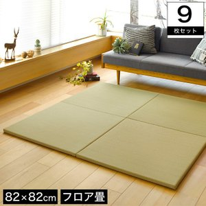 置き畳 カーペット マット ラグ い草 彩模様PP 82×82cm 厚さ2.5cm 9枚セット 色の組み合わせが選べる フロア畳 軽量 正方形 フローリング畳 ioo