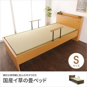 畳ベッド 宮付きベッド シングルベッド シングルサイズ 木製 木製ベッド 棚付きベッド 宮棚付きベッド ベッドガード 照明 ブラウン ベージュ|ioo