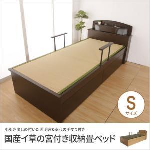 8/16〜8/20プレミアム会員5%OFF! 畳ベッド 収納ベッド 収納付きベッド 宮付きベッド シングルベッド シングルサイズ 木製 木製ベッド|ioo
