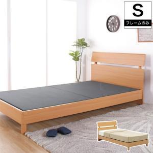 10/15限定プレミアム会員10%OFF★ 木製ベッド シングルベッド 脚付きベッド シンプル ブラウン ナチュラル シングル 北欧風 パネル型ベッド|ioo