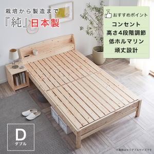 すのこベッド ダブルサイズ 棚付き 国産 島根・高知県産 ひのきベッド すのこベッド ダブルベッド スノコベッド 日本製 ヒノキ フレームのみ すのこベット ioo 02