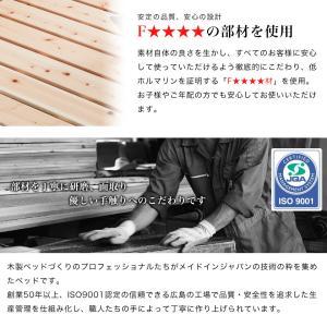 すのこベッド ダブルサイズ 棚付き 国産 島根・高知県産 ひのきベッド すのこベッド ダブルベッド スノコベッド 日本製 ヒノキ フレームのみ すのこベット|ioo|12