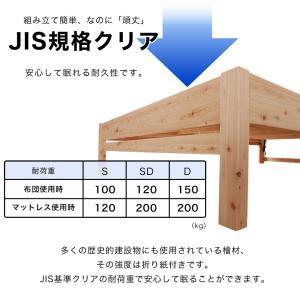 すのこベッド ダブルサイズ 棚付き 国産 島根・高知県産 ひのきベッド すのこベッド ダブルベッド スノコベッド 日本製 ヒノキ フレームのみ すのこベット|ioo|13