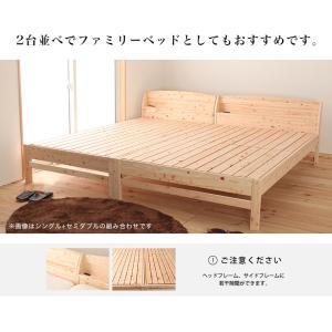 すのこベッド ダブルサイズ 棚付き 国産 島根・高知県産 ひのきベッド すのこベッド ダブルベッド スノコベッド 日本製 ヒノキ フレームのみ すのこベット|ioo|14