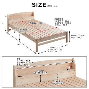 すのこベッド ダブルサイズ 棚付き 国産 島根・高知県産 ひのきベッド すのこベッド ダブルベッド スノコベッド 日本製 ヒノキ フレームのみ すのこベット|ioo|15