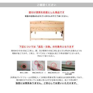すのこベッド ダブルサイズ 棚付き 国産 島根・高知県産 ひのきベッド すのこベッド ダブルベッド スノコベッド 日本製 ヒノキ フレームのみ すのこベット|ioo|16