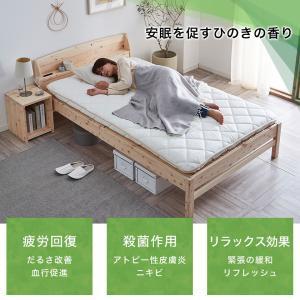 すのこベッド ダブルサイズ 棚付き 国産 島根・高知県産 ひのきベッド すのこベッド ダブルベッド スノコベッド 日本製 ヒノキ フレームのみ すのこベット|ioo|03
