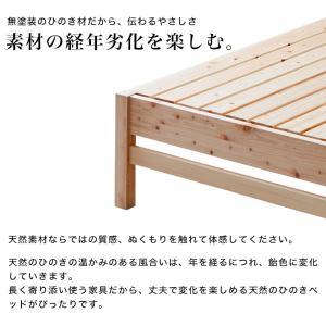 すのこベッド ダブルサイズ 棚付き 国産 島根・高知県産 ひのきベッド すのこベッド ダブルベッド スノコベッド 日本製 ヒノキ フレームのみ すのこベット|ioo|04