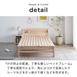 すのこベッド ダブルサイズ 棚付き 国産 島根・高知県産 ひのきベッド すのこベッド ダブルベッド スノコベッド 日本製 ヒノキ フレームのみ すのこベット|ioo|05