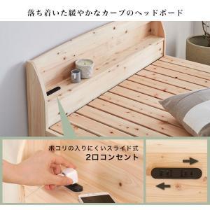 すのこベッド ダブルサイズ 棚付き 国産 島根・高知県産 ひのきベッド すのこベッド ダブルベッド スノコベッド 日本製 ヒノキ フレームのみ すのこベット|ioo|06