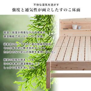 すのこベッド ダブルサイズ 棚付き 国産 島根・高知県産 ひのきベッド すのこベッド ダブルベッド スノコベッド 日本製 ヒノキ フレームのみ すのこベット ioo 07