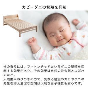 すのこベッド ダブルサイズ 棚付き 国産 島根・高知県産 ひのきベッド すのこベッド ダブルベッド スノコベッド 日本製 ヒノキ フレームのみ すのこベット|ioo|08