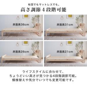 すのこベッド ダブルサイズ 棚付き 国産 島根・高知県産 ひのきベッド すのこベッド ダブルベッド スノコベッド 日本製 ヒノキ フレームのみ すのこベット ioo 09