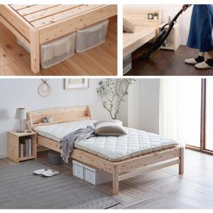 すのこベッド ダブルサイズ 棚付き 国産 島根・高知県産 ひのきベッド すのこベッド ダブルベッド スノコベッド 日本製 ヒノキ フレームのみ すのこベット ioo 10