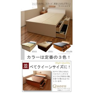 収納ベッド 宮付チェストベッド フレームのみ セミシングル 引き出し付き 収納付きベッド|ioo|02