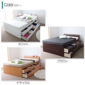 収納ベッド 宮付チェストベッド フレームのみ セミシングル 引き出し付き 収納付きベッド|ioo|04