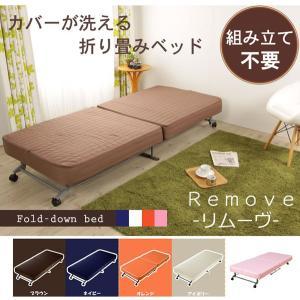 折りたたみベッド シングル 完成品 替えカバー式 折り畳みベッド マットレス付き|ioo
