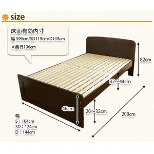 すのこベッド シングル コンセント付き フレームのみ ダークブラウン カントリー調 木製 すのこベット スノコベッド|ioo|02