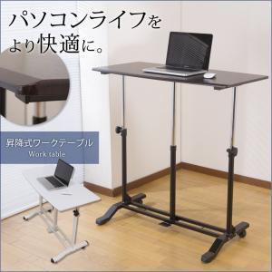 14日までプレミアム会員限定セール中! 昇降式テーブル リフティングテーブル デスク パソコンデスク 伸長式 昇降テーブル 伸張式 ガス圧|ioo