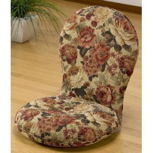 花柄調の円座椅子 円満座椅子 低反発ウレタン入り 完成品 ioo
