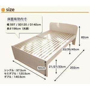 桐すのこベッド ダブルベッド ホワイト フレームのみ カントリー調 天然木製 コンセント付き スノコベッド スノコベット 高さ3段階調整|ioo|02