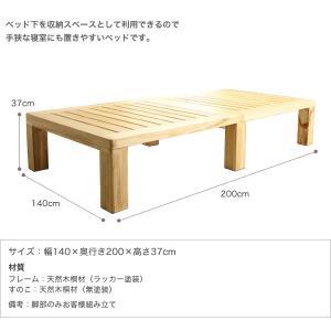 すのこベッド ダブル 総桐仕上げ 天然木製 スノコベッド ヘッドレス 省スペース|ioo|03