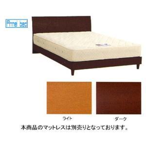 6/25限定プレミアム会員10%OFF! 脚付きパネル型ベッド フレーム価格 セミダブル|ioo