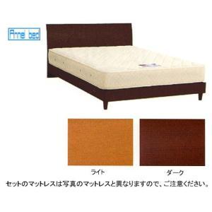 6/25限定プレミアム会員10%OFF! 脚付きパネル型ベッド 引出無+ポケット800マット ダブル|ioo