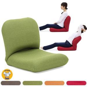 座椅子 背中を支える美姿勢座椅子 CBC-313 42段階 リクライニング チェアー コンパクト 座いす 座イス リクライニングチェアー 姿勢 猫背 ソファー 1人掛け ioo