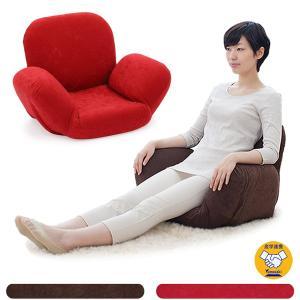 座椅子 リクライニング コンパクト 肘リクライニング 国産 美姿勢サポート座椅子2 肘掛け 骨盤サポート 姿勢サポート 女性向け ioo
