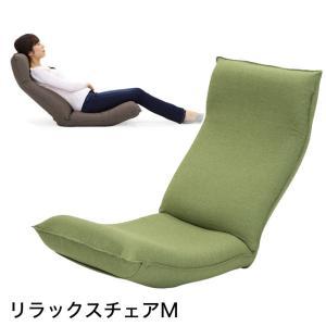 座椅子 リクライニング セミロング 座いす ザイス ioo