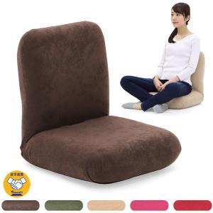 国産 腰に優しいあぐら座椅子座椅子 コンパクト ioo