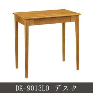DK-9013LO デスク シンプル サイドチェスト サイドボード 玄関収納 テーブル 座卓 幅75cm 勉強机 書斎机 作業台 PCデスク 作業テーブル 作業机 学習机 つくえ